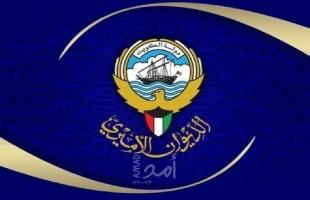 الديوان الأميري الكويتي ينعي شيخة من الأسرة الحاكمة