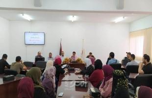 وزارة الاتصالات تفتتح برنامج التدريب الصيفي للعام 2020