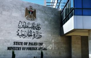 """الخارجية الفلسطينية: التصعيد ضد """"الأقصى"""" يهدف لتسريع التقسيم المكاني المرفوض"""