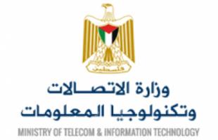رام الله: وزارة الاتصالات تعلن خفض أسعار خط النفاذ للإنترنت اعتبارا من إبريل القادم