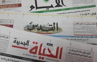 أبرز عناوين الصحف الفلسطينية 9-10-2021