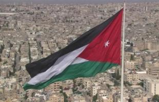 الأردن يحصل على منحة أمريكية بقيمة 245 مليون دولار نهاية العام