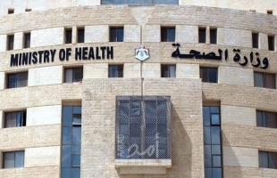 """الصة الأردنية: 26 وفاة و1007 إصابات """"كورونا"""""""
