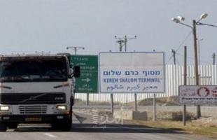 سلطات الاحتلال تقوم بعدة إجراءات على حدود غزة