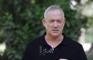 غانتس: سنعمل على تسهيل دخول المنحة القطرية إلى غزة بعد معرفة محطتها الأخيرة
