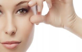 علاج زراق تحت العين بالأعشاب