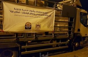 أبو جيش: توزيع مواد تعقيم على أماكن الحجر الصحي والمناطق الأكثر انتشارا للوباء بغزة