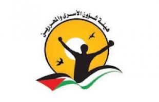 3 أسرى يواصلون إضرابهم عن الطعام ضد اعتقالهم الإداري