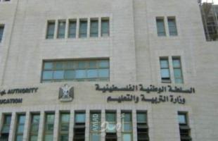 أسماء الطلبة الفلسطينيين المرشحين لمقاعد دراسة الطب في الأردن