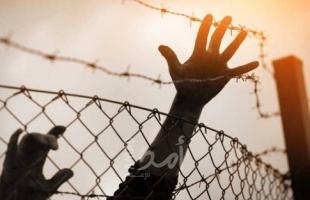 هيئة الأسرى: ممارسات إدارة السجون بحق الأسرى مخالفة لحقوقهم الأساسية والانسانية