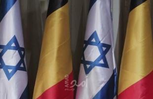 صحيفة عبرية: بلجيكا الدولة الأشّد مُعارضةً لإسرائيل والحكومة الجديدة بمسارٍ تصادميٍّ مع تل أبيب
