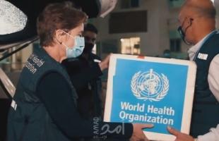 """منظمة الصحة العالمية تحذر من """"القاتل الصامت"""" وتربطه بالفقر"""