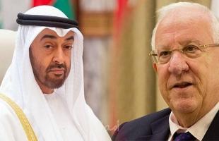 محمد بن زايد يتلقى رسالة خطية من الرئيس الإسرائيلي ودعوة لزيارة تل أبيب