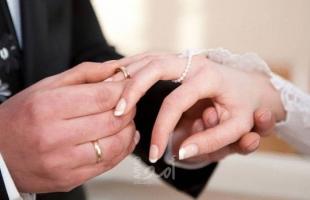 طريقة استخدام مسك الطهارة للعروس