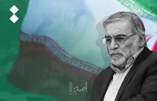 واشنطن بوست: اغتيال فخري زاده كشف عن نقاط ضعف في أداء الاستخبارات الإيرانية