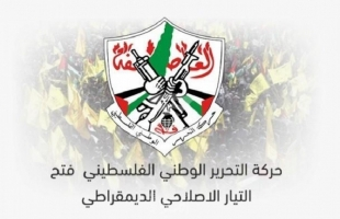 """""""لجنة اللاجئين في إصلاحي فتح"""" تؤكد علىضرورة استمرار عمل """"الأونروا"""" حتى عودة اللاجئين الفلسطينيين إلى ديارهم"""