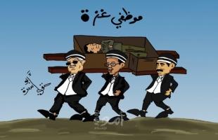 جنازة موظفي قطاع غزة