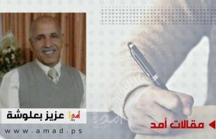 وحدة حركة فتح ستحقق الكبود الإنتخابي القادم !!!!