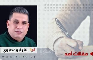 لقاء عباس وغانتس والحديث باستفاضة