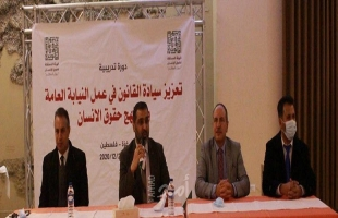 """الهيئة المستقلة تختتم دورة تدريبية بعنوان"""" تعزيز سيادة القانون في عمل نيابة حماس في قطاع غزة وفق نهج حقوق الإنسان"""""""