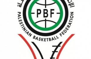اتحاد كرة السلة يُعلن موعد سحب قرعة الدوري العام النسوي