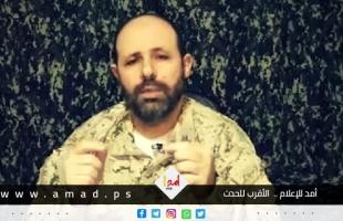 4 مقاطع فيديو - اعترافات مدوية لاحد قيادات القسام وفضائح أمنية تطال قياداته