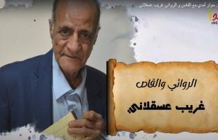 """الروائي عسقلاني لـ""""أمد"""": الحركة الأدبية أصبحت ذات مكانة عربيًا وتتجه للعالمية - فيديو"""