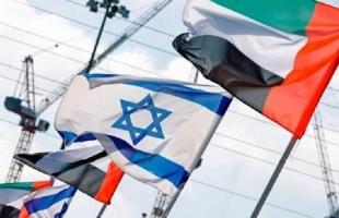 """ربع مليون إسرائيلي زاروا الإمارات منذ توقيع """"اتفاقية التطبيع"""""""