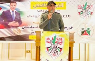 """""""إصلاحي فتح"""" في الساحة المصرية يكرم خريجي كليات الطب في الجامعات المصرية"""