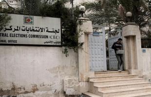 لجنة الانتخابات: أي نشاط دعائي الآن مخالف لأحكام القانون