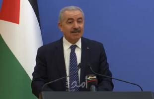 """الحكومة الفلسطينية تعلن عن 18 إجراءًا جديدًا لمواجهة  تفشي وباء """"كورونا""""- فيديو"""