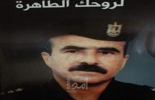 رحيل المقدم المتقاعد فاروق مطر كشكو ( ابو مطر)