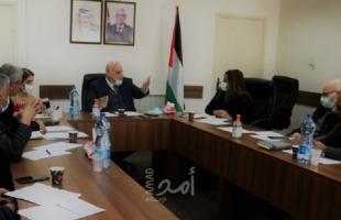 اللجنة التنفيذية لمتابعة تنفيذ الاستراتيجية الوطنية للتشغيل تبحث آليات تنفيذ الاستراتيجيةبرام الله