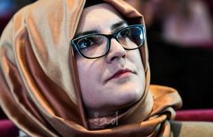 """""""إندبندنت"""": خطيبة خاشقجي تتهم واشنطن بإخفاء أدلة مقتله وعدم الشفافية"""