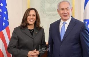 بحثا ملف إيران النووي.. هاريس تؤكد لنتنياهو: أميركا ملتزمة بأمن إسرائيل