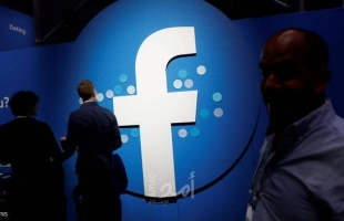 فيسبوك تتخلى عن فكرة الكتابة عن طريق التفكير