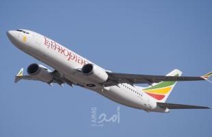 إثيوبيا تعلن عن بدء التجربة من أجل سفر آمن