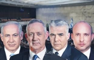 """صحيفة: أزمة إسرائيل في غياب """"القامات"""" السياسية"""