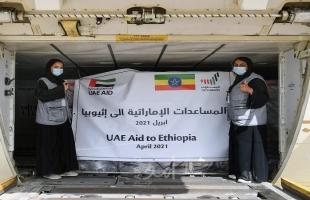 """الإمارات ترسل طائرة مساعدات إلى إثيوبيا لدعم الوضع الإنساني في """"تيغراي"""""""