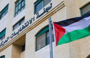 وسائل إعلام: هل تكون الرقابة السياسية الأصعب في الانتخابات الفلسطينية؟!