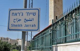 القدس: شرطة الاحتلال تعتدي بالضرب على المتظاهرين في حي الشيخ جراح