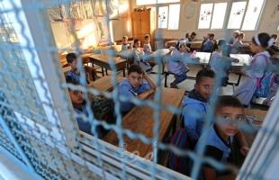 """التربية والتعليم: انتهاء المرحلة الدراسية الأولى بانتظام رغم تحديات """"كورونا"""""""