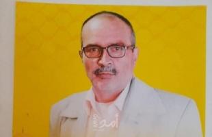 """ذكرى رحيل المناضل النقابي """"محمد خليل أبومذكور"""""""