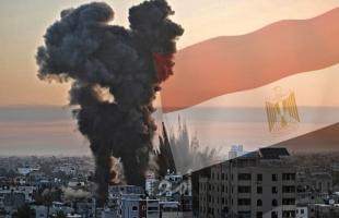 صحيفة: مصر تقترح تشكيل إنشاء هيئة دولية لإعادة إعمار غزة برعايتها