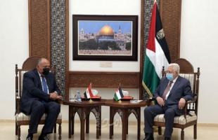 عباس: مستعدون لمواصلة الحوار لتشكيل حكومة وفاق وطني تكون ملتزمة بالشرعية الدولية