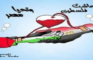 من غزة .. تحيا مصر