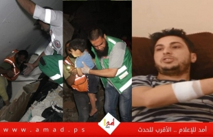 شاهد  .. جرحى غزة حكايات لن تنسى الجرائم ولن تغفرها