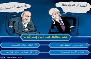 أمن إسرائيل؟؟؟