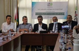 مختصون يطالبون بتشكيل جسم وطني يتولى إعادة إعمار غزة