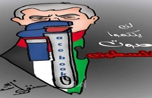 لن يكتموا صوت فلسطين